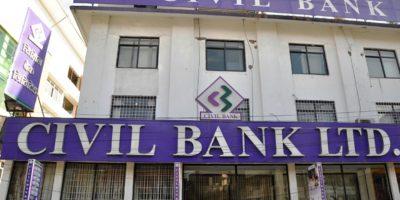 सिभिल बैंकको स्पष्टीकरण– मर्जरको कुनै निर्णय भएको छैन