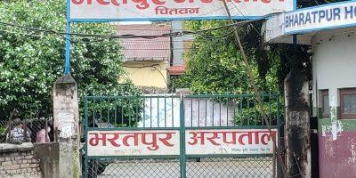 भरतपुर अस्पतालको सूचना अधिकारीमा लिलाधर पौडेल