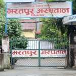भरतपुर अस्पतालमा अत्याधुनिक आकस्मिक कक्ष निर्माण हुँदै