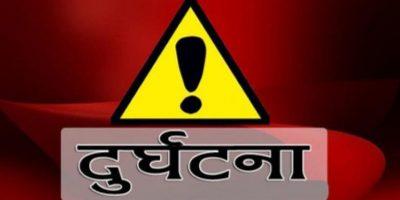 गुल्मीमा जीप दुर्घटना हुँदा ३ जनाको मृत्यु
