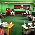 नेकपाको सचिवालय बैठक १६ गतेसम्मका लागि स्थगित