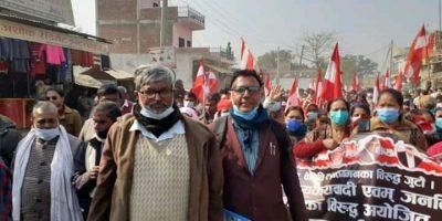 कपिलवस्तु काँग्रेस जाग्यो : सरकारविरुद्ध प्रदर्शन