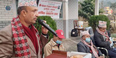 नेपाल रेडक्रस सोसाइटी दुम्सीकोट उपशाखाको साधारणसभा सम्पन्न
