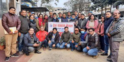 माघ ८ को राष्ट्रिय भेलामा सकृय सहभागिता जनाउने प्रेस संगठन चितवनको निर्णय
