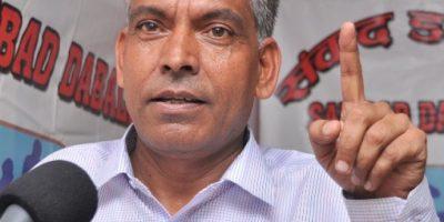 विप्लब समूहका प्रमुख नेता धमेन्द्र बास्तोला पक्राउ