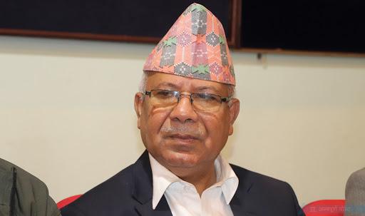 माधव नेपालसहित एमालेका चार नेतामाथिको कारवाही फुकुवा