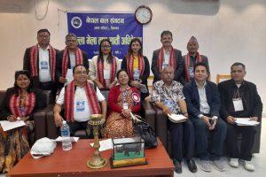 नेपाल बाल संगठन चितवनको सभापतिमा पौडेल