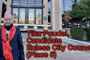 टेक्ससको युलेस सिटी काउन्सिलमा चितवनका पौडेलको उम्मेदवारी :मे १ मा चुनाव हुँदै