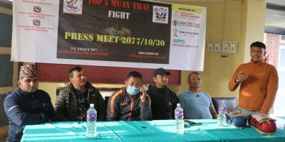 चितवनमा टप फाइभ मुवाँ थाई प्रतियोगिता हुने