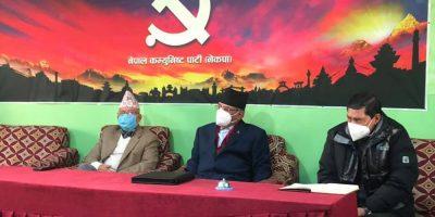 प्रचण्ड-माधव पक्षको स्थायी कमिटी बैठक: अविश्वास प्रस्तावबारे नयाँ ढंगबाट सोच्न सकिने
