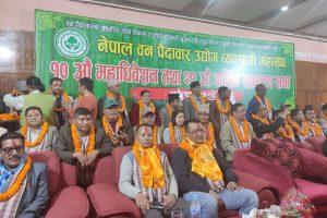 नेपाल बन पैदावार उद्योग व्यवसायी महासंघ अध्यक्षमा मास्के निर्विरोध