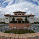 संसदको सातौं अधिवेशन आजदेखि  सुरु हुँदै