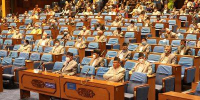 संसद बैठक दिउसाे बस्दै
