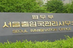 कोरियामा नेपाली मजदूरको भिसा अवधि एक वर्ष थप