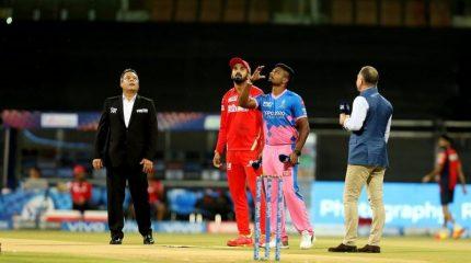 आईपीएल क्रिकेटमा पञ्जाबले राजस्थानलाई चार रनले हरायो