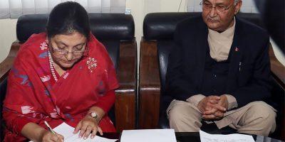 केपी शर्मा ओली आजै राति प्रधानमन्त्री नियुक्त हुँदै