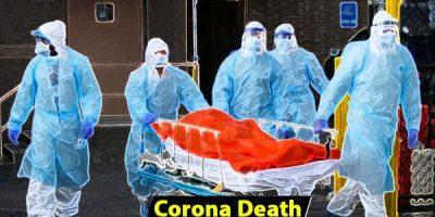 विवाहभोज खाएपछि कोरोना सङ्क्रमण, एकै घरका तीनको मृत्यु