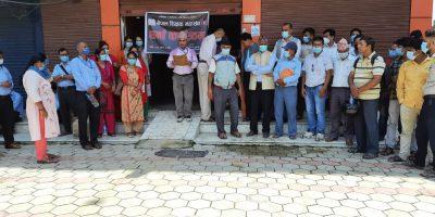 कावासाेतीमा नेपाल शिक्षक महासंघकाे धर्ना