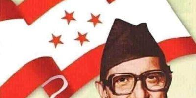 ३९ औं विपी स्मृति दिवस आज मनाईदै : नवलपुरमा फलफुल वितरण र साँझ दीपावली गरिने