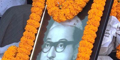नेपाल कम्युनिष्ट पार्टीका संस्थापक पुष्पलालको स्मृति दिवस मनाइँदै