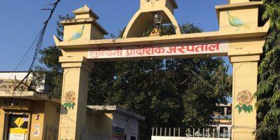लुम्बिनी प्रादेशिक अस्पतालमा पाँच जना कोरोना संक्रमितको मृत्यु
