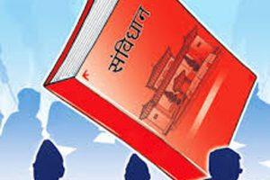 संविधान दिवस : टुँडिखेलमा विशेष समारोह हुँदै