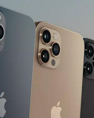एप्पल आइफोन १३ सार्वजनिक