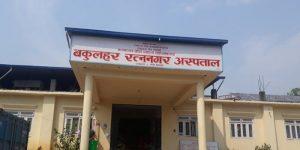 रत्ननगर अस्पतालमा अज्ञात समूहद्वारा तोडफोड