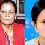 संविधान दिवसः प्रचण्ड पत्नी सीता दाहालदेखि विष्णु माझीसम्मलाई पदक
