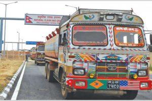 पेट्रोलियम पदार्थको मूल्य : भारतमा अहिलेसम्मकै उच्च, नेपालमा असर देखिँदै