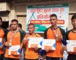 चितवनमा भएकाे पाँच किलाेमिटर दौडमा नेपाल प्रहरीका सन्तोषनाथ योगी प्रथम