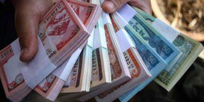 राष्ट्रिय बाणिज्य बैंक गैँडाकोटले नयाँ नोट सटही गर्ने
